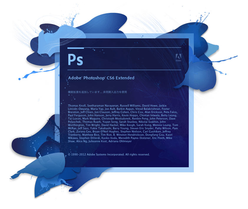 adobe photoshop cs6 extended 体験 版 ダウンロード